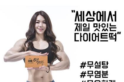 "Foto Unik Cewek Cantik Korea Berbadan Kekar Yang Dijuluki ""Muscle Barbie"""