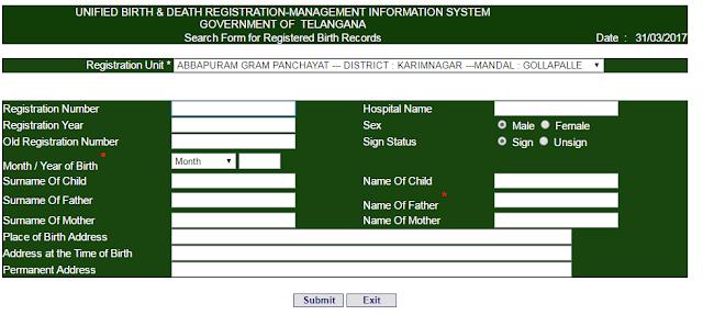 DOB Certificate Online