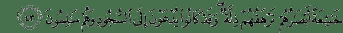Surat Al-Qalam Ayat 43