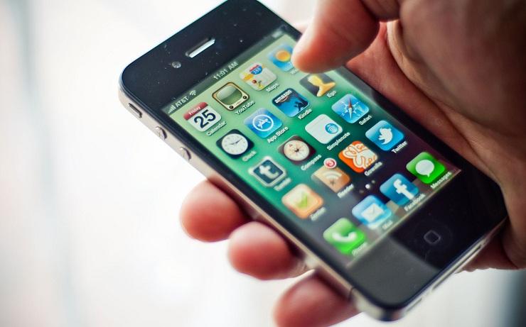 I Phone Hızlandırma 2017