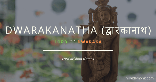 Lord Krishna Names With Meaning 15