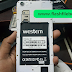 Western X1 MT6580 6.0 Flash File Lcd Fix,Camera Fix,Dead Recovery Firmware