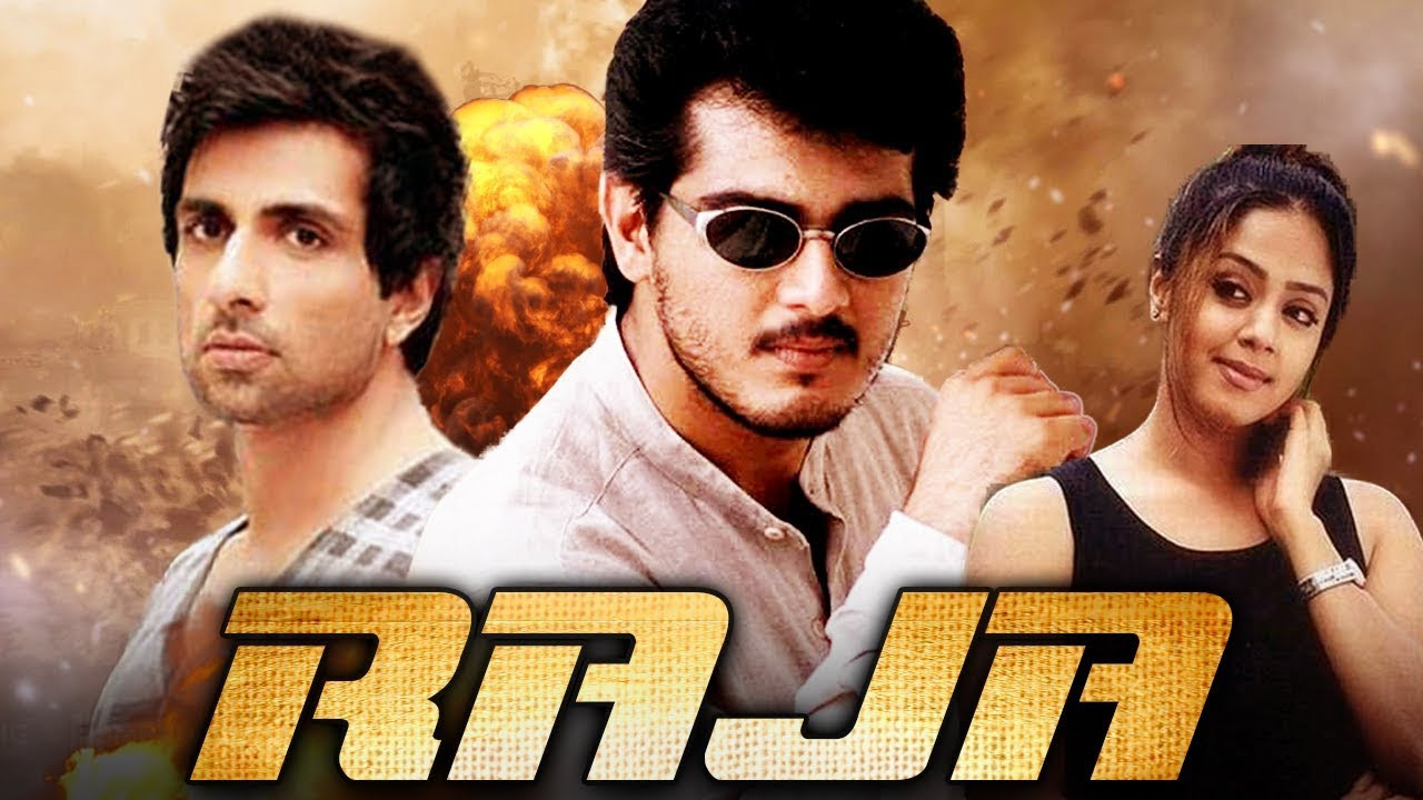 Raja (2019) Hindi Dubbed 350MB HDRip Download