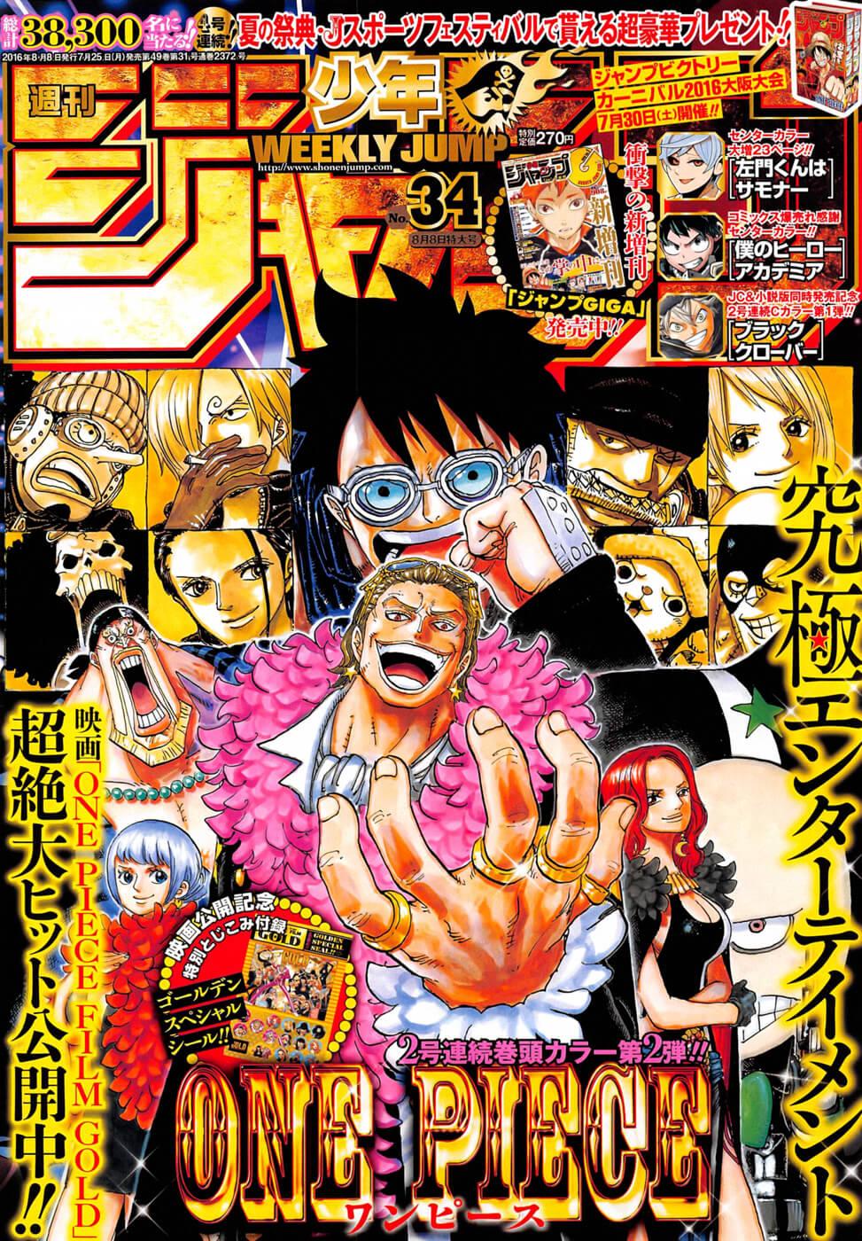 ون بيس 833, One Piece 833