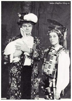 Виктория Чаплин и Жан-Баптист Тьерре, Le Cirque Imaginaire