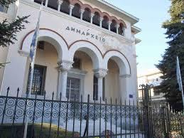 Γιάννενα: Νέο Διοικητικό Συμβούλιο Στη Δημοτική Ανώνυμη Εταιρία Ακινήτων