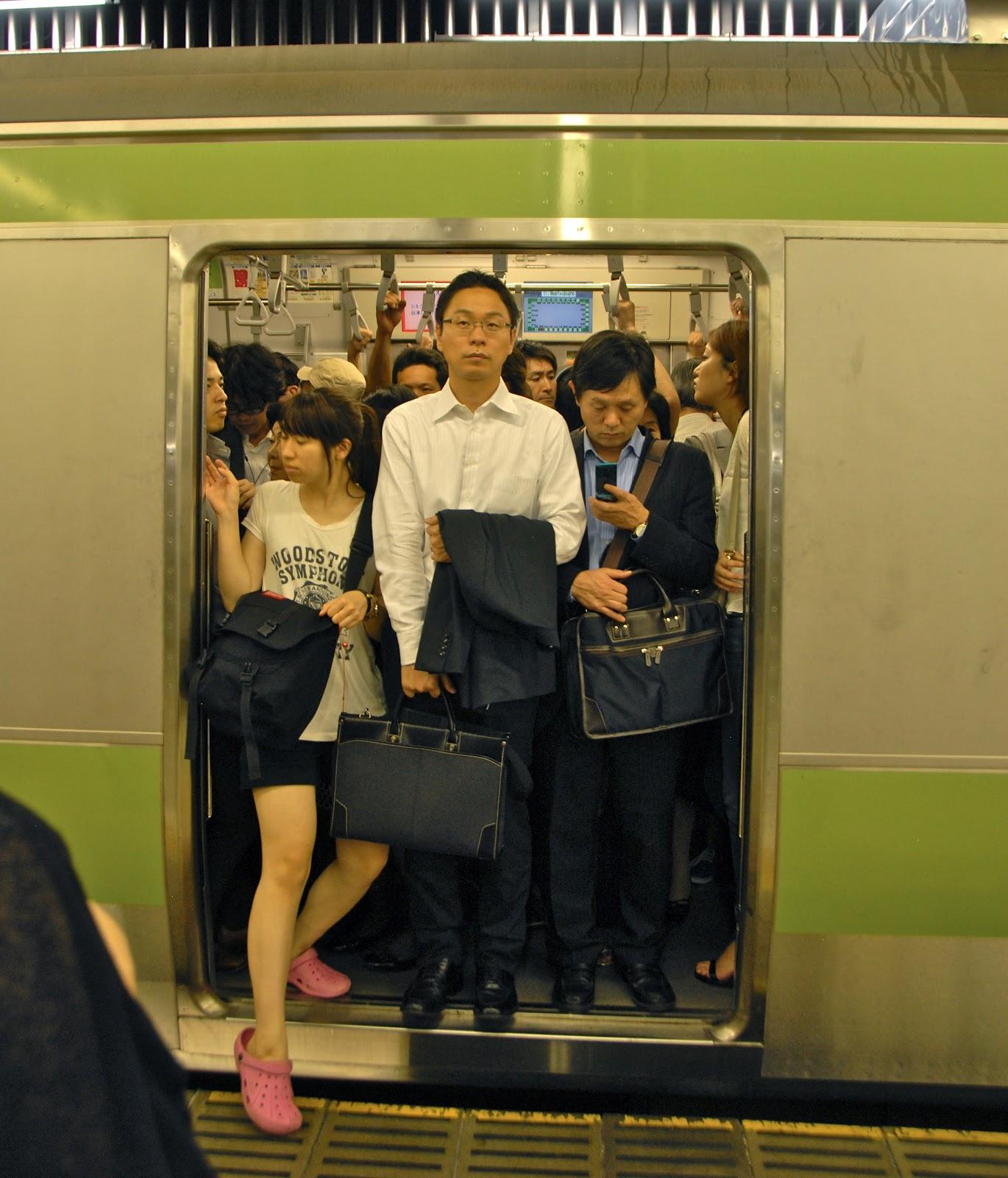 Grope train