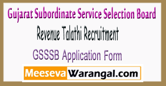 Gujarat Subordinate Service Selection Board Revenue Talathi Recruitment Notification Form 2017