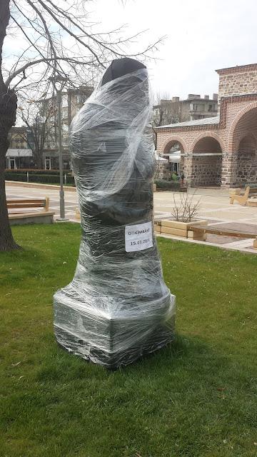 New, Statue, Unveiled, Yambol, Yambol City Gardens,