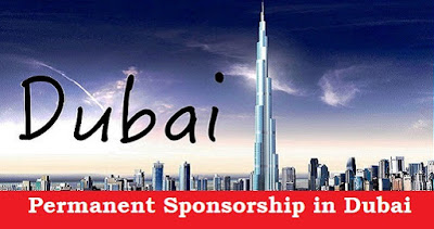 How to Get Permanent Sponsorship in Dubai in 2016
