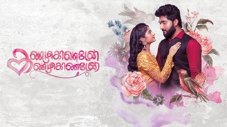 Kandukonden Kandukonden 24-02-2020 Zee Tamil TV Serial