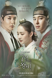Tracklist : OST. Queen For Seven Days 7일의 왕비