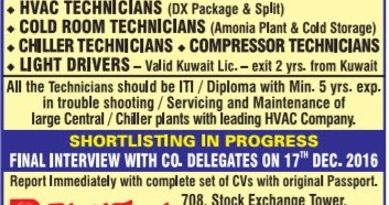 Alghanim Industries Kuwait jobs