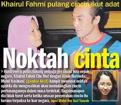 Bila Bulan Berwarna Jingga Apex Khairul Fahmi Dan Elia