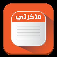 مذكرة للصف السابع الفصل الأول أ. أنوار الزعبي