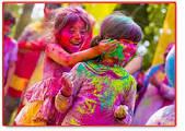 Happy Holi (15 August)