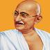 Short Biography Essay on Mahatma Gandhi in Hindi – महात्मा गांधी जीवनी