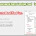 حل مشكلة مطلوب إدخال قيمة للحقل dateMdified من أدوات مشرفي المواقع