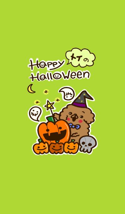 Toy's Halloween