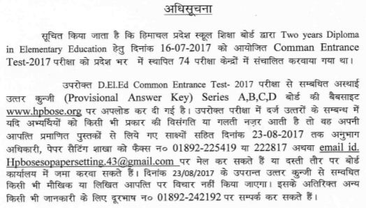image : HPBOSE Notice - HP CET-2017 Answer Key JBT (D.El.Ed) 2017-19 @ TeachMatters
