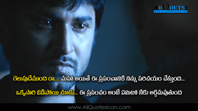Telugu-Movie-Nani-telugu-movie-dialogues-Whatsapp-Pictures-Facebook-ImagesWishes-In-Telugu-Best-Wallpapers-Nice-HD-Pictures-Free