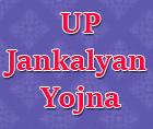 up jankalyan yojna vacancy 2016