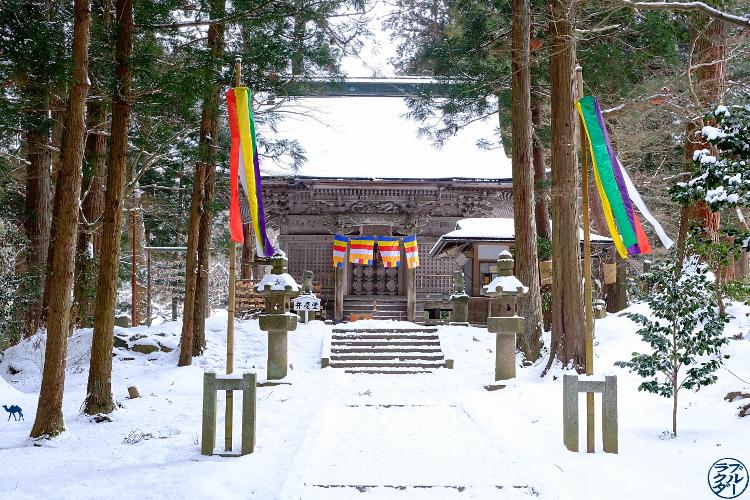 Le Chameau Bleu - Temple de Chuson-Ji à Hiraizumi dans le Tohoku - Japon