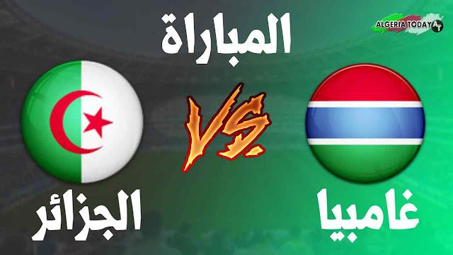 مباراة الجزائر و غامبيا تصفيات كأس أمم إفريقيا 2019 توقيت المباراة الملعب و القنوات الناقلة