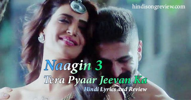 naagin-3-4-tera-pyar-jivan-ka-lyrics-in-hindi