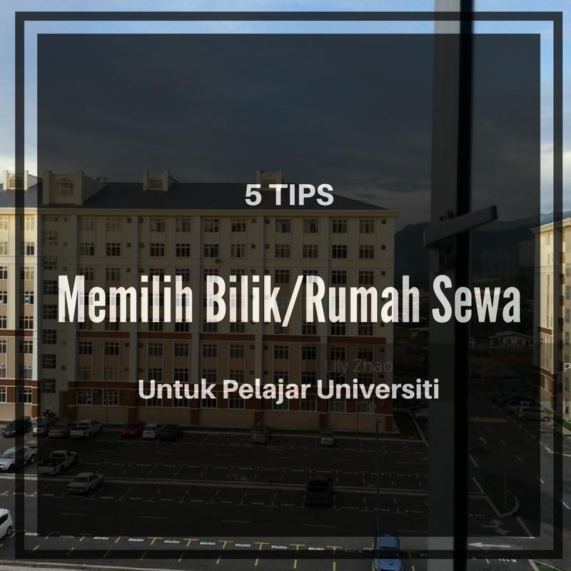 5 Tips Memilih Bilik/Rumah Sewa Untuk Pelajar Universiti