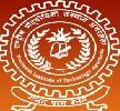 Jirania-West-Tripura-NIT-Agartala-New-Jobs-Career-Vacancy-Admission-Result-Notification