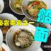 泰国十大美食美食——12baht的船面,你吃过吗?还没吃过的,保准你吃10碗都不够!