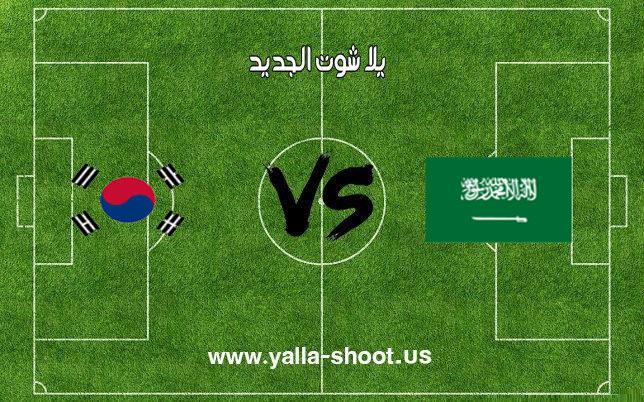 اهداف مباراة السعودية وكوريا الجنوبية اليوم 31-12-2018 مباراة ودية