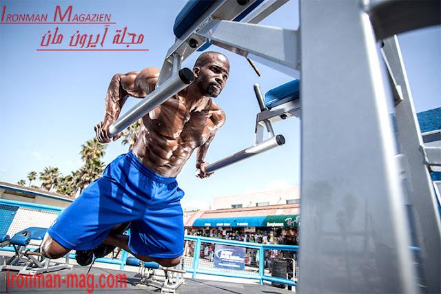 تمرين الغطس عضلة الصدر