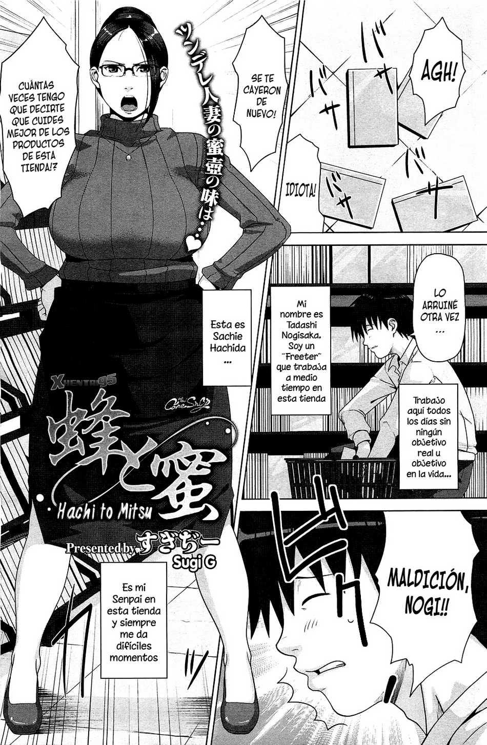 Hachi to Mitsu - Page #1