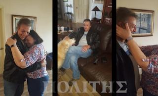 Κύπρος: Η συγκλονιστική στιγμή όπου μάνα και γιος αγκαλιάζονται μετά από 48 χρόνια
