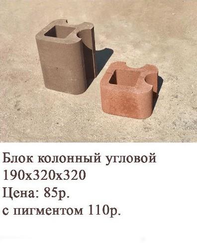 Французский камень в Севастополе