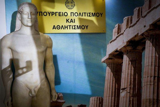 Το υπουργείο Πολιτισμού καταπατά το Σύνταγμα και ξεπουλά μνημεία