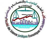 كلية العلوم القانونية والاقتصادية والاجتماعية - المحمدية: مباراة لتوظيف متصرف من الدرجة الثالثة تخصص العلوم الاقتصادية والتدبير، آخر أجل هو 8 أبريل 2017