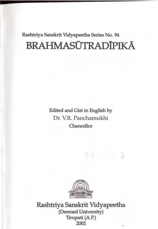 english essay spm 2008
