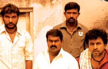 Mayandi Kudumbatthaar Tamil Movie Audio Jukebox (Full Songs)