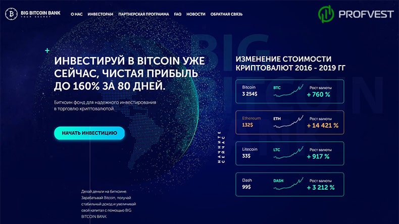 Новости по Big Bitcoin Bank