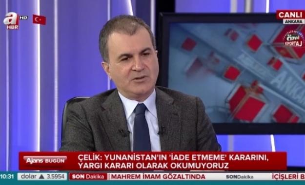 """Υπουργός του Ερντογάν """"βαφτίζει"""" τούρκικο το Αγαθονήσι!"""