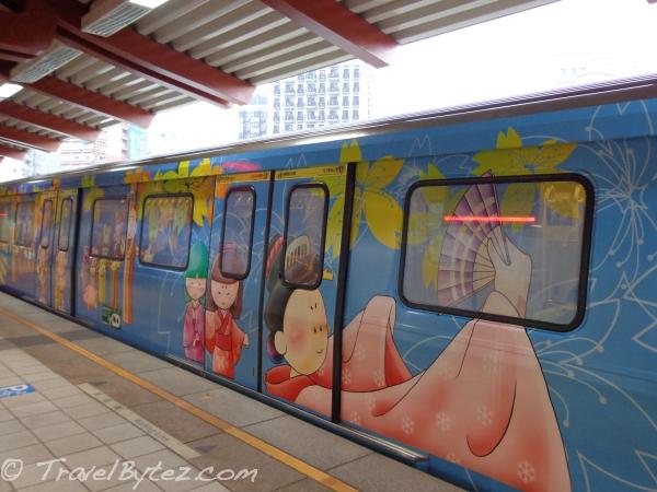 XinBeitou MRT Station