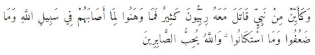ayat-146-ali-imran-tentang-cinta