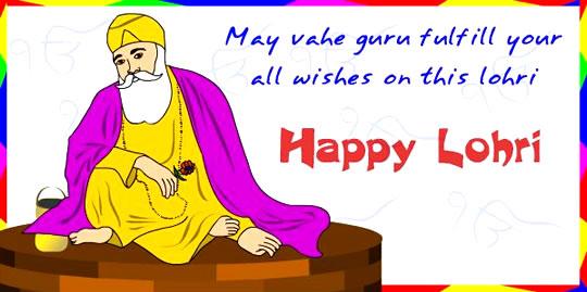happy lohri waheguru