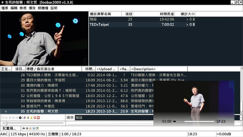 foobar2000-1-免開瀏覽器播放 Youtube 訂閱頻道+清單,還能自動記憶結束時間﹍foobar2000