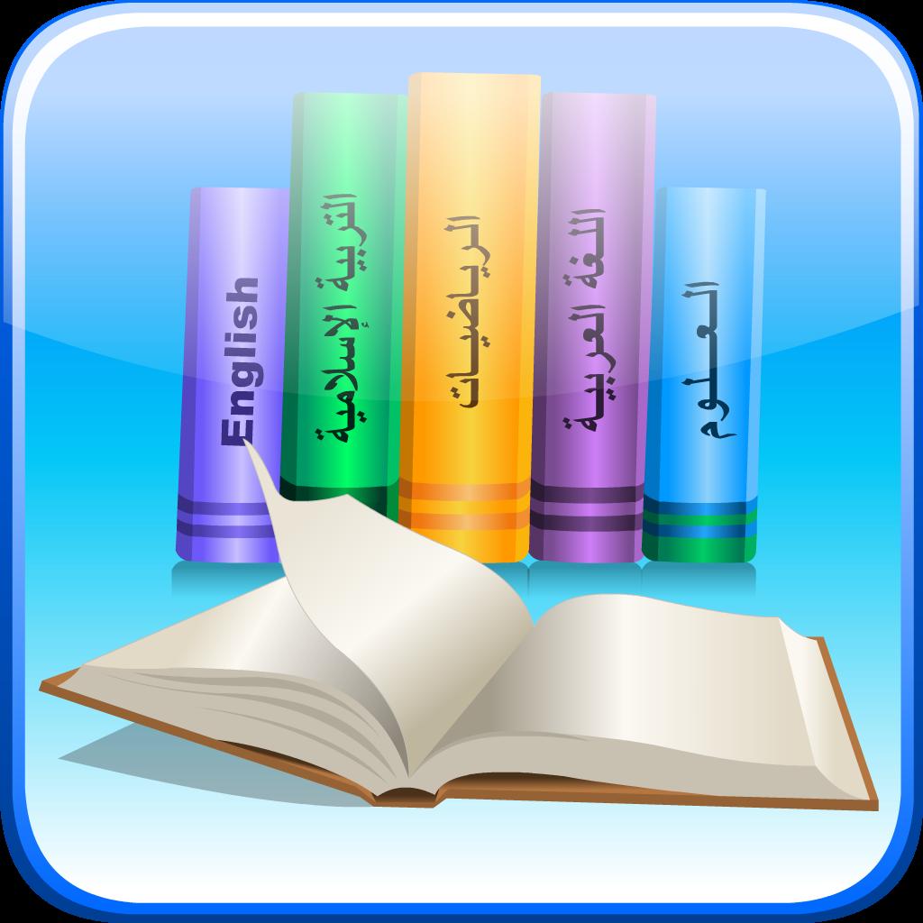 تحميل تطبيق ابجد للكتب