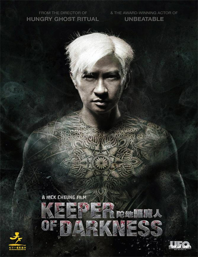 Ver Keeper of Darkness (2015) Online