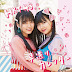Download HKT48 11th Single Hayaokuri Calendar